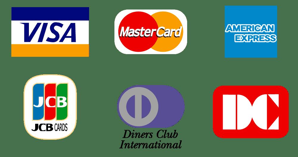 ご利用になれるクレジットカード